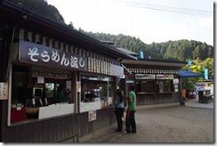 白糸の滝の売店