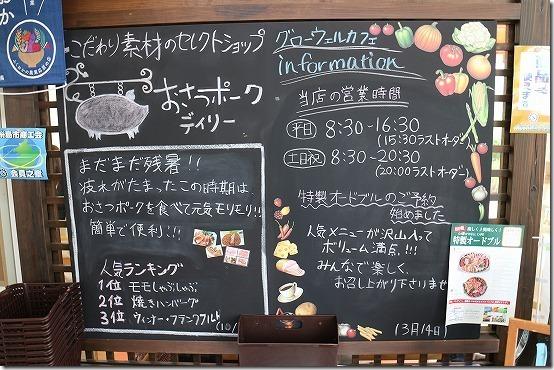 GROW WELL CAFEの情報