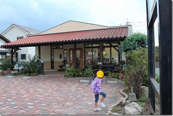 筑前苑田 南風の丘ケーキ屋