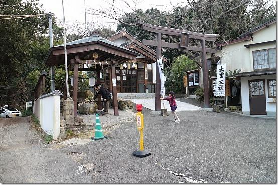 出雲大社福岡分院への入り口