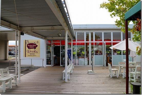 グローウェルカフェ(GROW WELL CAFE)でランチ