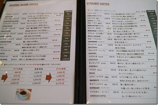 三和珈琲館のコーヒーメニュー