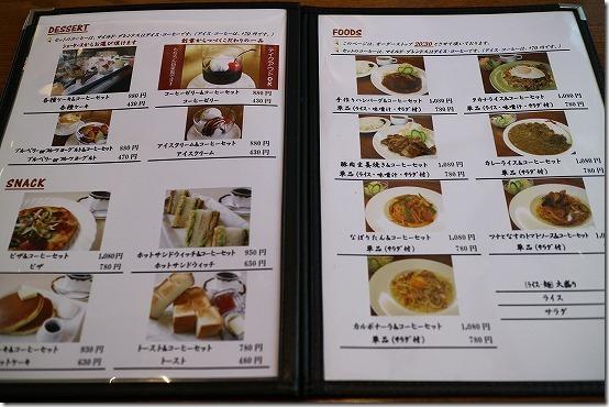 三和珈琲館の食事メニュー