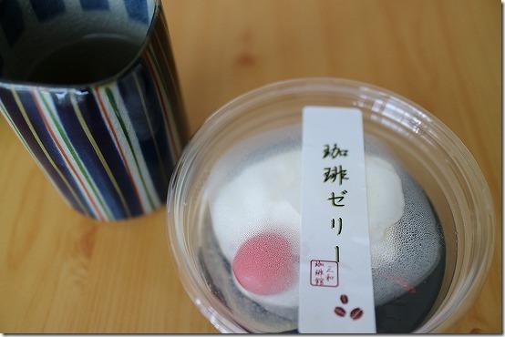 三和珈琲館のコーヒーゼリー