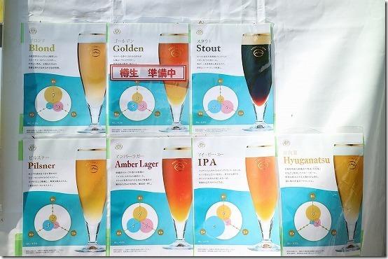 百道 地ビールフェア 霧島ビール