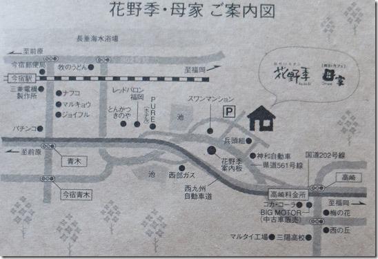 カフェ母家への地図