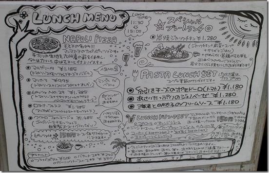 百道浜のマンマ・ミーア(MAMMA MIA)のランチメニュー