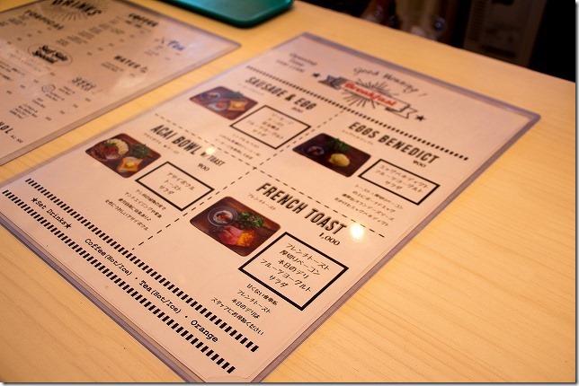 二見ヶ浦のSURF SIDE CAFEのモーニングメニュー