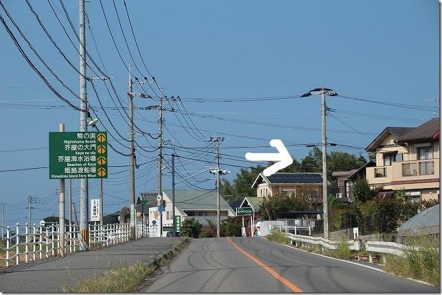 糸島 火山への道2