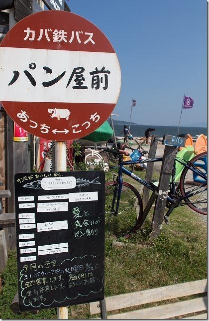 今宿海岸 ヒッポー製パン所のバス停