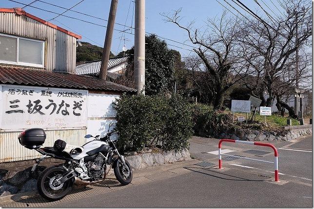糸島 小富士梅林への入り口