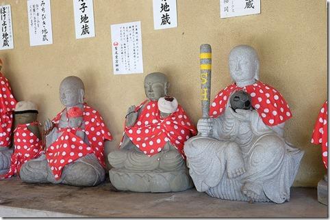 勝ち地蔵 愛宕神社