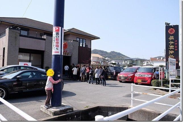 塚本鮮魚店 待ち行列