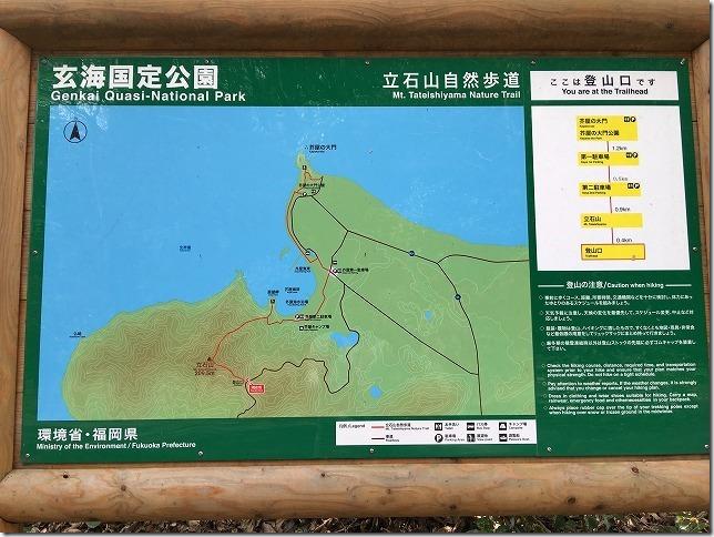 糸島 立石山の駐車場の場所