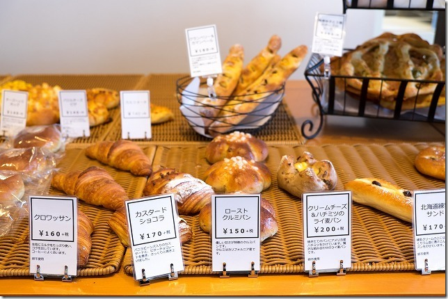 室見川沿いのパン屋さんのパン