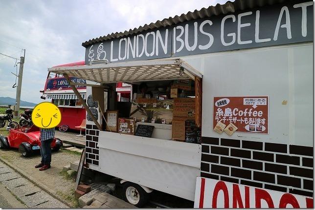 糸島の2階建てバス、ロンドンバスカフェ
