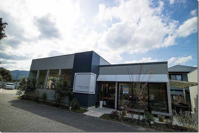 今宿青木のカフェレストラン V's FORT CAFE(福岡市西区)