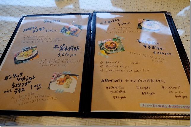 Hona Cafe 糸島、ランチメニュー