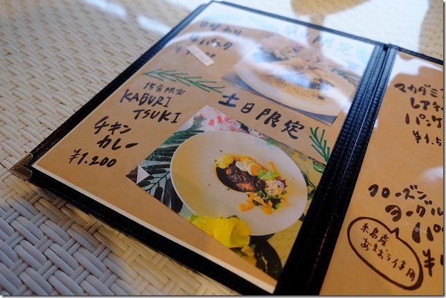 Hona Cafe 糸島、限定メニュー