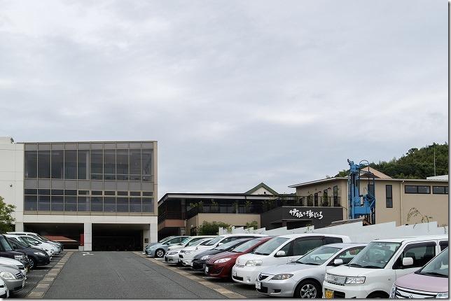 伊都の湯どころで食事とデザートと岩盤浴(糸島市泊)