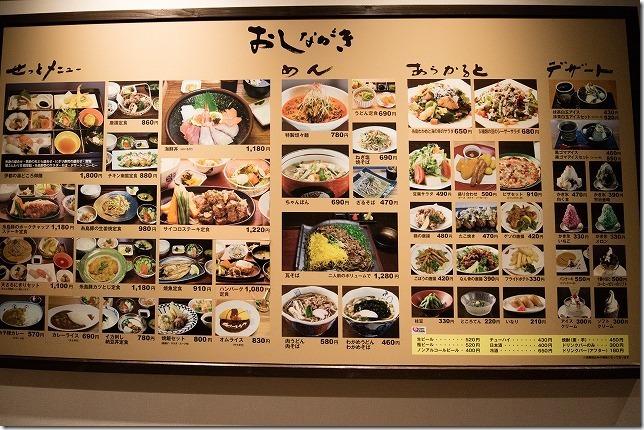 伊都の湯どころの食事・ランチメニュー