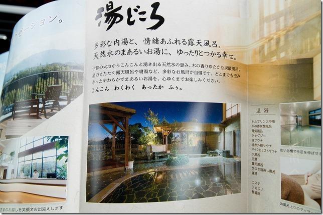 伊都の湯どころの大浴場