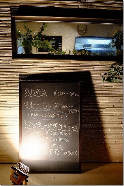 周船寺駅前の中華料理、蓮華で飲み放題コース