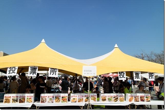 糸島グルメグランプリ投票結果