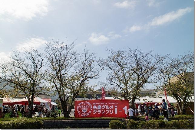 糸島グルメグランプリi-1 2016(メニュー、会場)