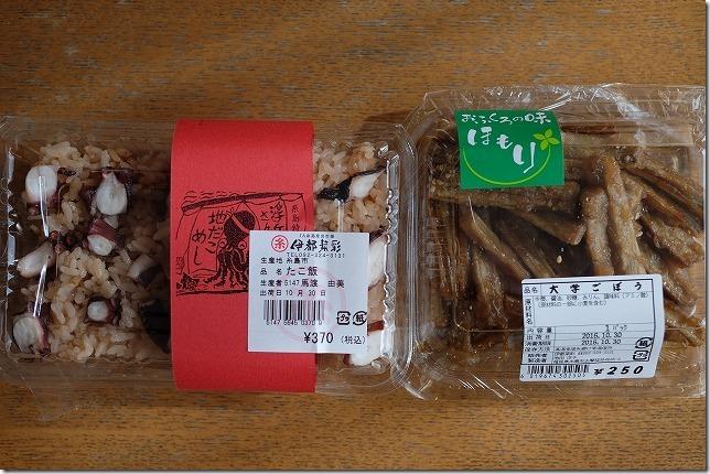 伊都菜彩のお惣菜
