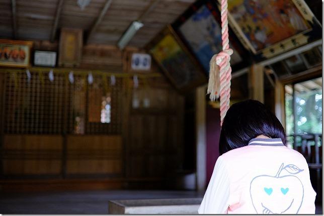 長石神社(寳満宮)参拝