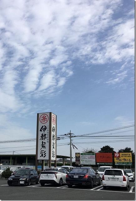 伊都菜彩でメダカを購入(休日の混み具合)
