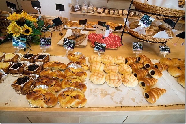 パン工房「ゾンネン ブルーメ」のパン