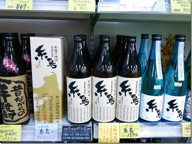 芋焼酎「糸島」を価格