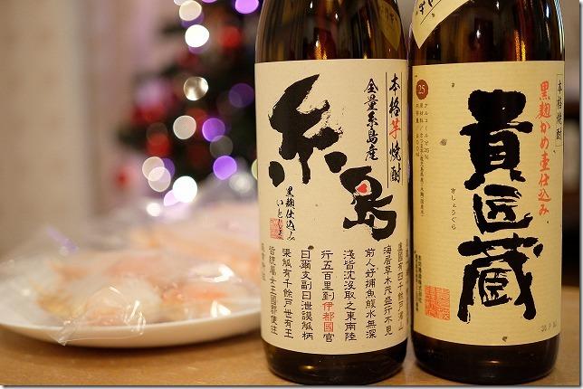 芋焼酎「糸島」と「貴匠蔵」