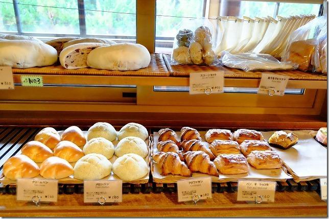 糸島カレントのパン