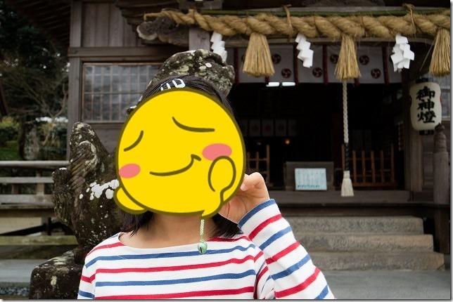 糸島、白山神社のしあわせおみくじ