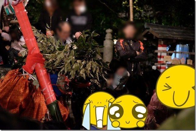 福岡飯盛神社の節分祭の鬼