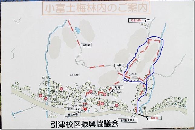 糸島,小富士梅林の散策マップ