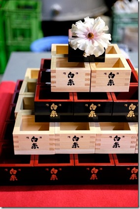 糸島、白糸酒造の桝