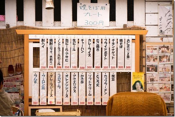 糸島、深江海水浴場、海の家SAIKAIのメニュー