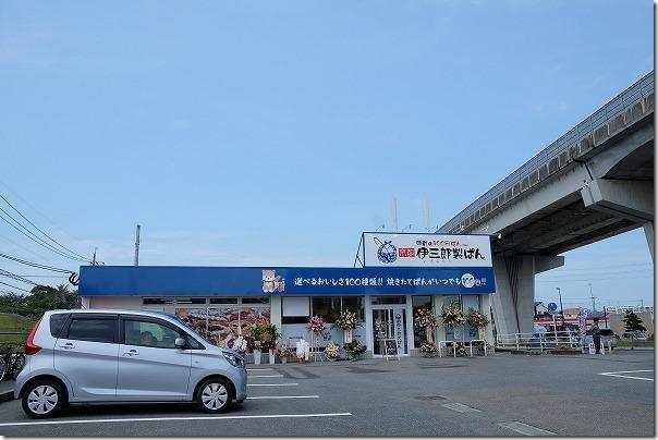 伊三郎製パン(100円パン)西区今宿