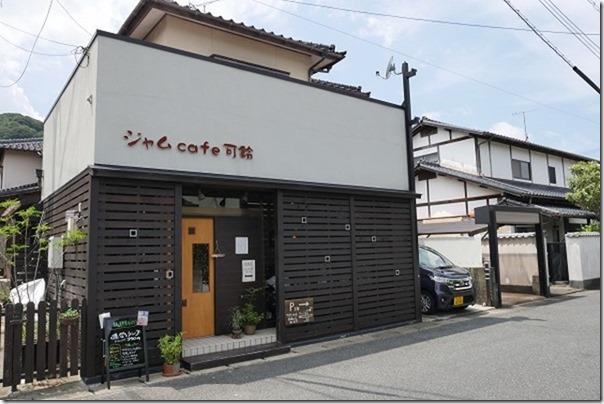 ジャムcafe可鈴のお店