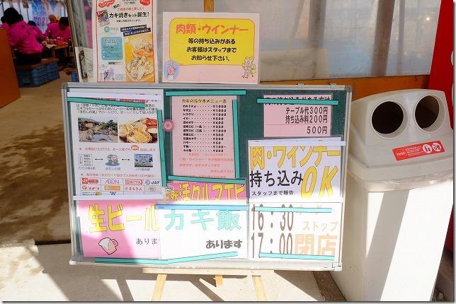 糸島牡蠣小屋、福吉漁港・伸栄丸(佐々木)持ち込み可能