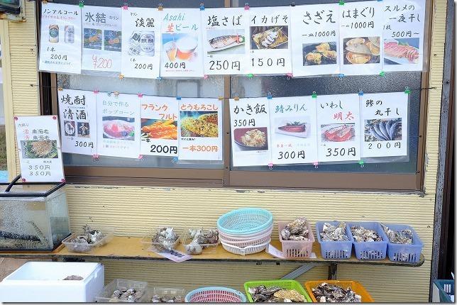 糸島牡蠣小屋、福吉漁港・白山丸(梅本)