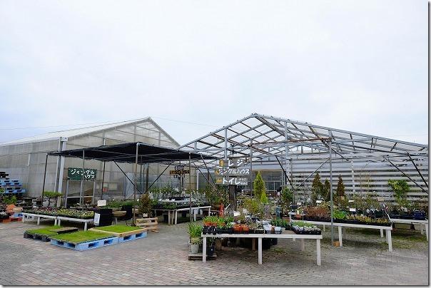 糸島市、アートグリーン緑化センター