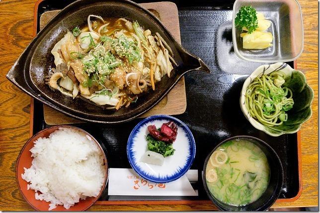 糸島、きららの湯の和風ホルモン定食