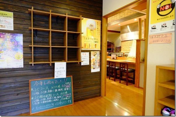 糸島、塚本鮮魚店の店内