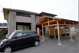 糸島 海鮮丼は塚本鮮魚店が一番おすすめ