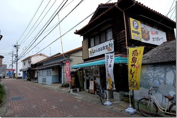 糸島まんまる食堂
